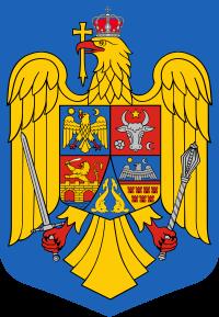 Escudo Rumania